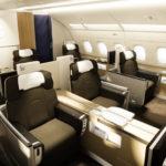 До 19 февраля авиабилеты первого класса со скидкой