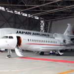 JAL и Marubeni начали работать в бизнес-авиации