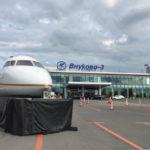 Российский «предпоказ» Global 7500